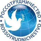 Ifjúsági delegáció Oroszországban