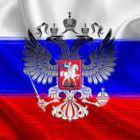 Oroszország napja - június 12.