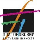 Platonov Művészeti Fesztivál